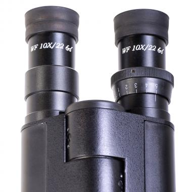 Микроскоп Микромед-3 вар. 2-20