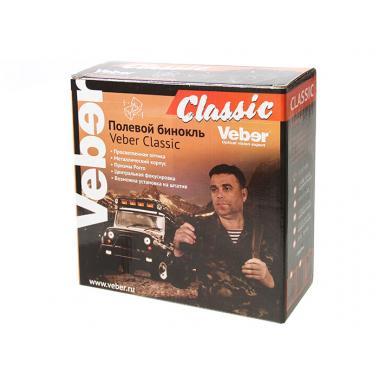Бинокль Veber Classic БПШЦ 15х50 VRWA, камуфляж