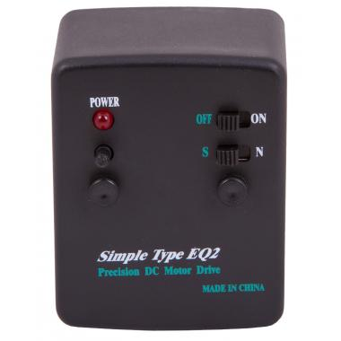 Электропривод часовой оси Sky-Watcher Simple Type для монтировок EQ2 (без пульта)