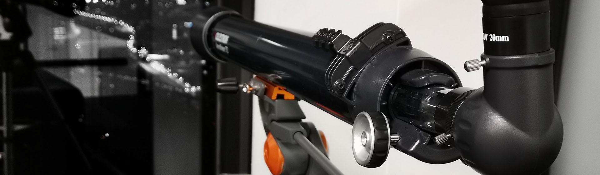 Телескопы для любого уровня подготовки