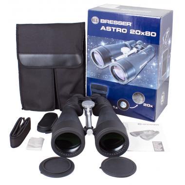 Бинокль Bresser Spezial Astro 20x80 без штатива
