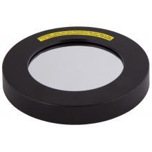 Солнечный фильтр Sky-Watcher для MAK 90 мм