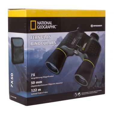 Бинокль Bresser National Geographic 7x50
