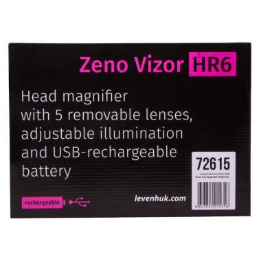 Лупа налобная с аккумулятором Levenhuk Zeno Vizor HR6