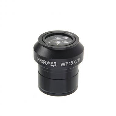 Окуляр WF15x (Стерео MC-5)